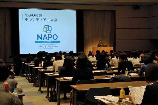 Japan Association of Life Organizers Conference 2015